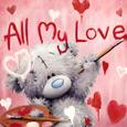 Открытка Вся моя любовь