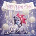 Открытка С Новым годом!
